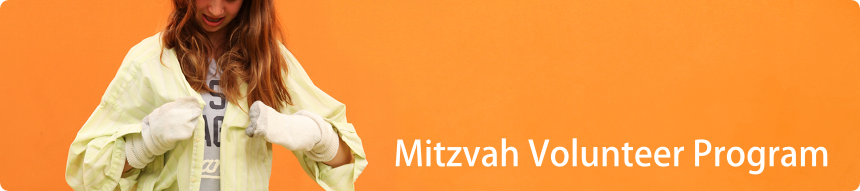 The Mitzvah Volunteer Program is a four week training program for boys and ...